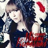 Maon Kurosaki - Tokyo Ravens (Anime) Intro Theme: X-Encounter (CD+BD) [Japan LTD CD] GNCA-312