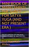 MINI BOOK OF  MANU SMRITI:  THE SMRITI FOR SATYA YUGA (AND NOT PRESENT ERA ): ENCYCLOPEDIA OF ORIGINAL HINDU STORIES & ANECDOTES - XX