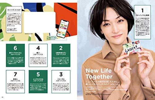 VOGUE JAPAN 2020年12月号 画像 B
