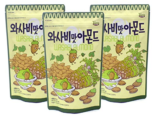 (Korean Gilim Almond snacks (Gilim Wasabi Almond (pack of 3)))