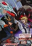 Yu-Gi-Oh! 5d`s DVD Duel Box [1]