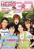 GOOD☆COME [グッカム] vol.7夏のHERO SPECIAL! (TVガイドMOOK) (TVガイドMOOK通巻4号)