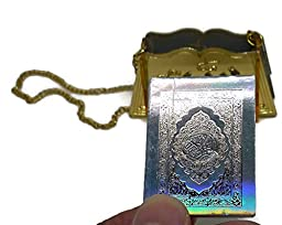 Muslim Car Rear Mirror Hanging Ornament Islamic Mini Al-Quran w/ Arabic Word Small Box Car Decoration Gold Color