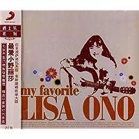小野丽莎:最爱小野丽莎(2CD)