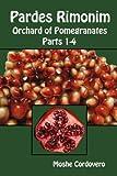 Pardes Rimonim, Orchard of Pomegranates - Vol. 1, Moshe Cordovero, 1897352174