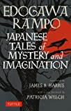 Japanese Tales of Mystery and Imagination by Edogawa Rampo (2012-05-10)