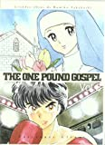 The One Pound Gospel 3 (Big Manga) (Spanish Edition)