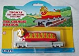 Chinese Dragon from Thomas the Tank Engine Ertl Die Cast