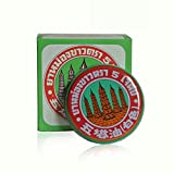 2 Pcs Five Pagodas white balm pain relief ointment relieve headache, Insect bites