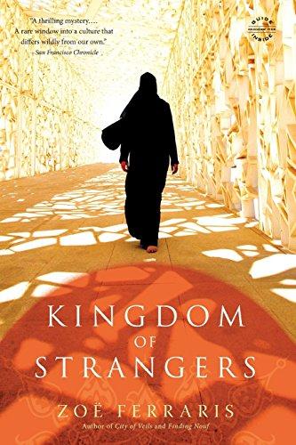 Kingdom of Strangers: A Novel (A Katya Hijazi and Nayir Sharqi Novel)
