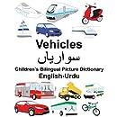English-Urdu Vehicles Children's Bilingual Picture Dictionary (FreeBilingualBooks.com) (English and Urdu Edition)