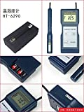 BYQTEC HT-6290 Humidity Meter Digital Thermometer Temperature Moisture Meter Tester Gauge With Measure Range Humidity 10 ~ 95 %RH ; Temp. : -10~60 °C (14~140°F)