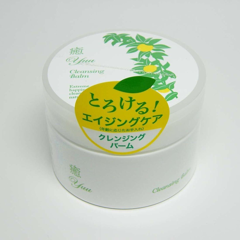 打ち負かす非難在庫WELEDA(ヴェレダ) アーモンドクレンジングミルク 75ml【ミルク洗顔料?乾燥性敏感肌向け】