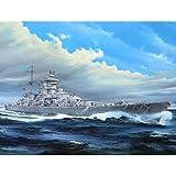 Trumpeter 5313 - Crucero alemán Prinz Eugen de 1945 [importado de Alemania]
