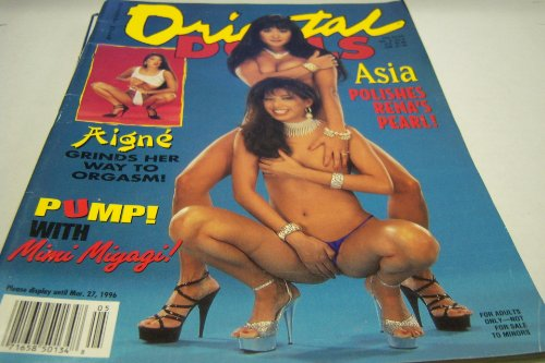 Oriental Dolls Busty Adult Magazine