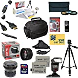47th Street Photo Pro Shooter Accessory Kit for the Canon 450D, 1000D, XS, XSi, Kiss X2 - Kit Includes: 64GB High-Speed SDXC Card + Card Reader + 2 Extended Life Batteries + Travel Charger + 58mm 0.43x HD2 Wide Angle Macro Fisheye Lens + 58mm 2.2x HD2 AF