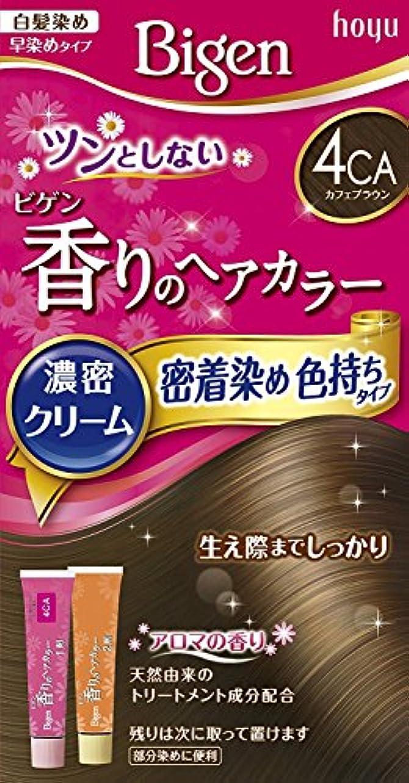 証拠リップ純粋にホーユー ビゲン香りのヘアカラークリーム4CA (カフェブラウン) 40g+40g ×3個