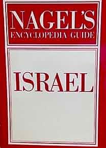Nagelu0026#39;s Encyclopedia-Guide Israel Nagel Amazon.com Books