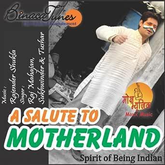Amazon Com Jhanda Uncha Rahe Hamaara Raj Mahajan Mp3 Downloads