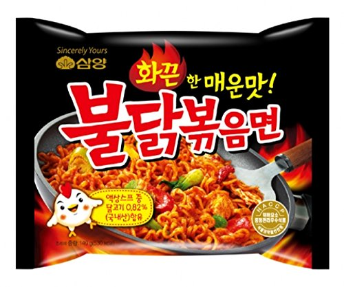 (Samyang Ramen / Spicy jzrhF Chicken Roasted Noodles, 5 Count (3 Pack))