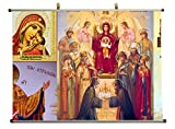 Hagiography Theotokos Virgin Mary Platytera of the Heavens Jesus Christ - Canvas Wall Scroll Poster (28x20 inches)