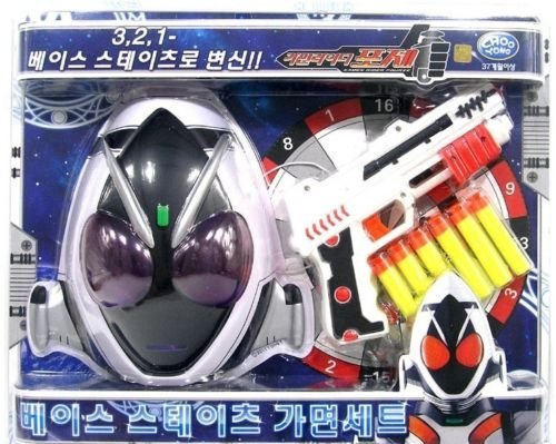 Kamen Masked Rider Fourze Base State Mask & Gun NEW gift SET Costume Cosplay (Rider Mask Kamen)