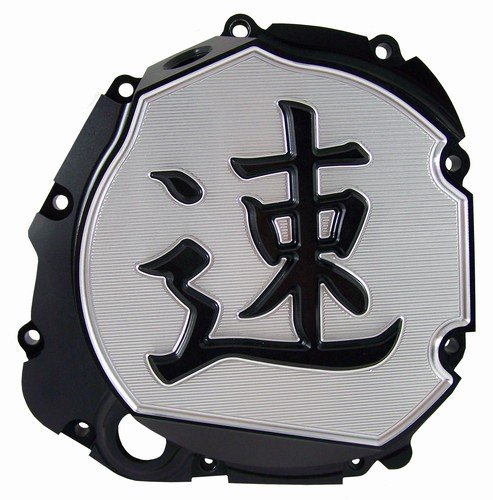 Yana Shiki A3660ABSPEED Black Solid Flat Style with Speed Symbol Engraved Clutch Cover for Suzuki GSX-R 600/750/1000