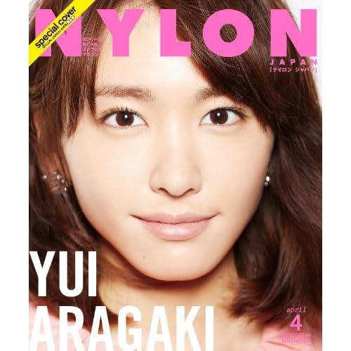 NYLON JAPAN 2014年4月号 追加画像