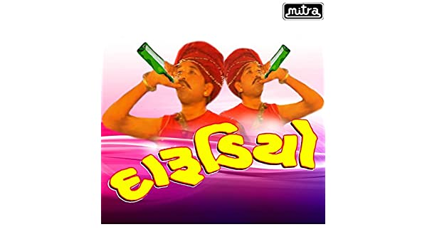 Ali Hed Ne Chori by Rupal Patel Gagan Jethva on Amazon Music