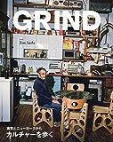 GRIND(グラインド) 2019年 05 月号 [雑誌]