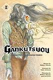 Gankutsuou 2 (Gankutsuou: the Count of Monte Cristo)