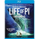 Life of Pi - Collector's Edition