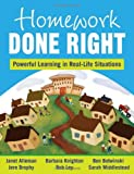 img - for Homework Done Right: Powerful Learning in Real-Life Situations by Janet E. (Elaine) Alleman (2010-04-14) book / textbook / text book
