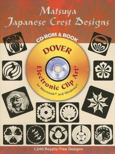 Japanese Crest Designs - 5