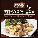 アライド 家バル 鶏肉とジャガイモの香草煮 125g