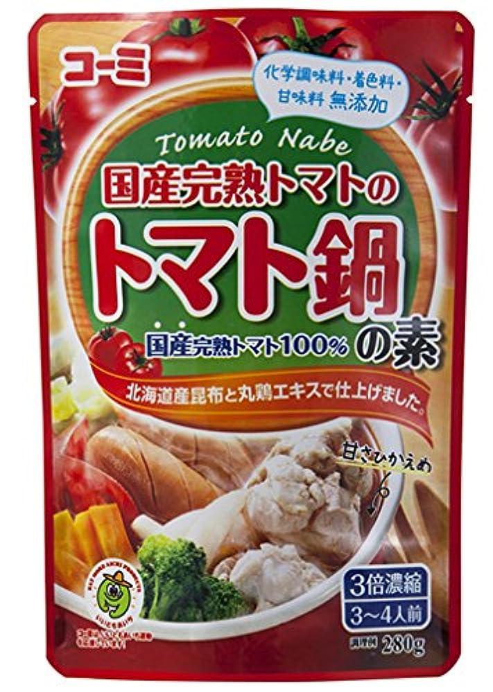 資金傷つきやすい原理ミツカン 麺&鍋大陸 濃厚みそとんこつスープの素 1100g