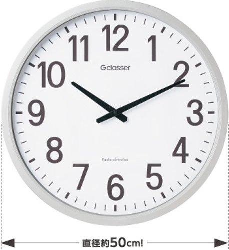キングジム 電波掛け時計 ザラージ ホワイト GDK-001 B00JWNY9AIホワイト