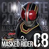 Masked Rider 40th 8-Masked Rider Bla