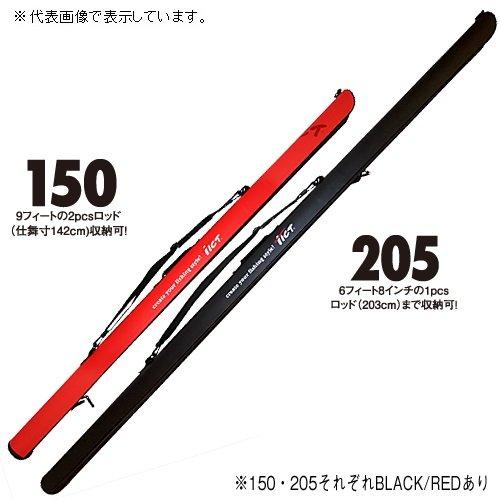 TICT(ティクト) ロッドケース セミハードロッドケース 150 ブラックの商品画像