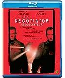 The Negotiator / Le Négociateur (Bilingual) [Blu-ray]