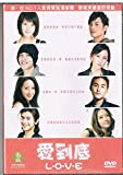 Love Hong Kong Movies DVD Format Cantonese / Mandarin Audio With Chinese / English Subtitles