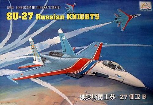 Mini Hobby Models - 1/48 Scale SU-27 Russian Knights Jet Fighter Model (Su 27 Russian Knights)