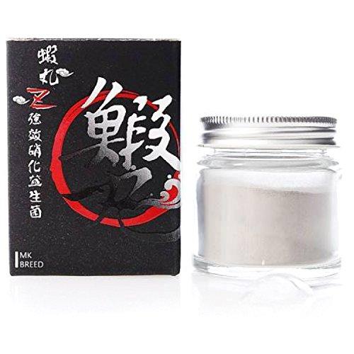 MK-BREED Z-Silver Powder Aquarium Biological Filtration Additive (Bacteria Powder)