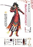 Tales of Xillia: Fan's Bible (Book) [Japanese Edition]