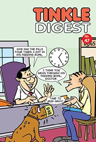 Tinkle Digest  47