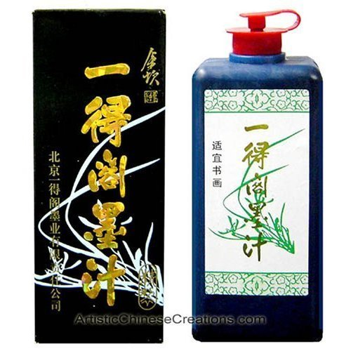 Chinese Four - 1 X Chinese Calligraphy Black Ink (yi de ge mo zhi) 100G