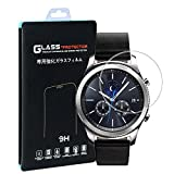 (US) Samsung Gear S3 Classic / Frontier Screen Protector [2 PACK], Qoosea Ultra-thin 2.5D 9H Hardness Crystal Clear Scratch Resistant Tempered Glass Screen Protector for Samsung Galaxy Gear S3 Smart Watch