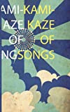 Kamikaze of Songs, Mianne Adufutse, 1616582677
