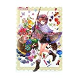 The Complete Guide ~ Alchemist of Arland Atelier Rorona (Japanese edition) ISBN-10:4048679708 [2009]