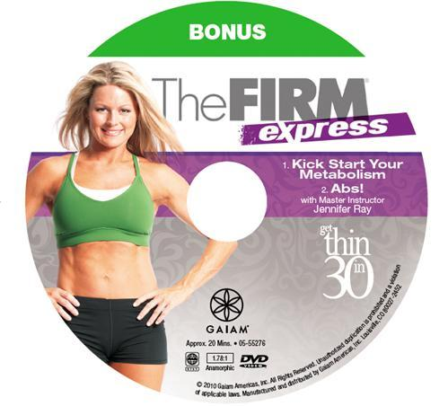 Amazon.com : The Firm Express DVD Kit : Exercise And